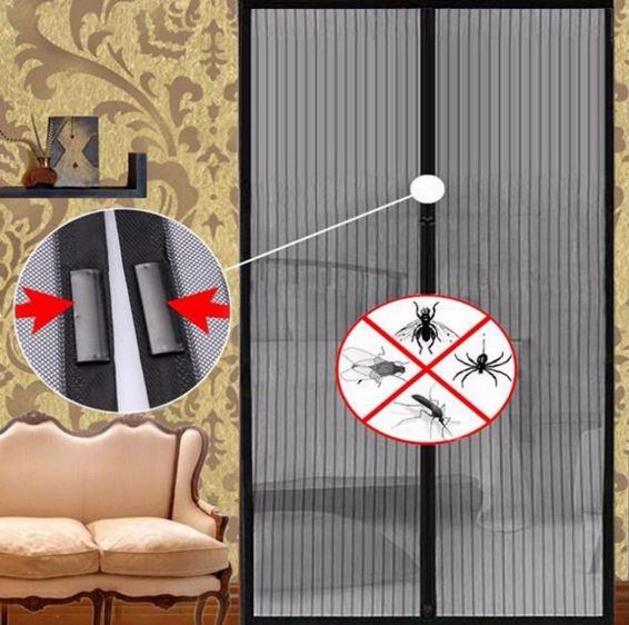 La Moustiquaire Magnétique Pour Porte est la solution idoine pour empêcher mouches et moustiques d'envahir votre espace de repos.